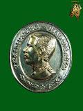 เหรียญทรงยินดี ร.5 เนื้อ 2 กษ้ตริย์ เงิน-ทอง หลวงพ่อแพวัดพิกุลทอง ปี35 พร้อมกล่องเดิมๆ(เหรียญที่1)