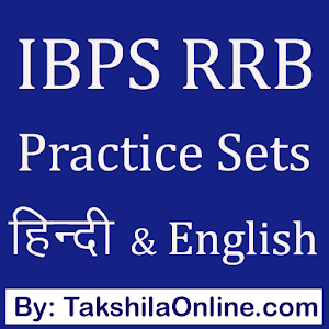 IBPS RRB Practice Sets in Hindi & English