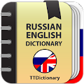 Russian ⇄ English dictionary