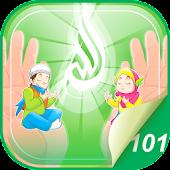 Hafiz Series : Al Qari'ah APK for Blackberry