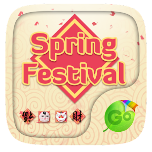 Spring Festival Keyboard Theme