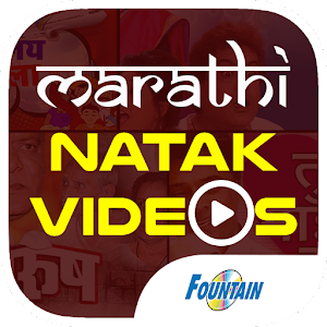 Marathi Natak Videos for PC-Windows 7,8,10 and Mac