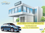 Taxi Service, Ahmedabad Taxi Services, Taxi in Ahmedabad-Bharat Taxi