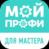 Free Мой Профи: Календарь, контакты APK for Windows 8