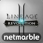 Lineage ii: Revolution 0.39.12