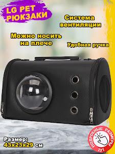 Рюкзак, серии Like Goods, LG-13164