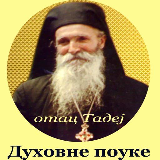 Android aplikacija Duhovne pouke na Android Srbija