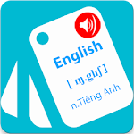 MT English Flashcard APK Image