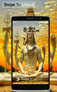 Shiva Swipe Lock - screenshot