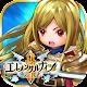 RPG Elemental Knights Platinum