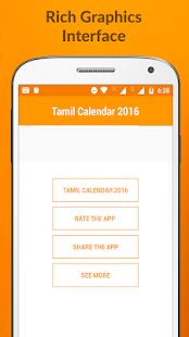 Tamil Calendar 2016 - screenshot