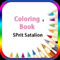 App Coloring Book For Spirit Stallion APK for Kindle