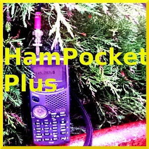 HamPocket Plus