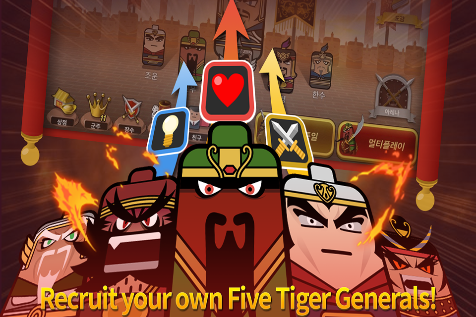 Emperor's Dice Screenshot 2