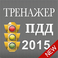App Тренажер ПДД 2015 Lite версия APK for Windows Phone