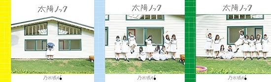 (DVDISO) 乃木坂46 12th Single – 太陽ノック