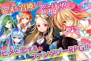 Screenshot of 神姫覚醒メルティメイデン【美少女育成×萌えゲーム】