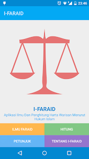 I-FARAID - screenshot