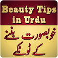 Download Beauty Tips in Urdu APK to PC