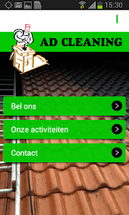 AD Cleaning - screenshot