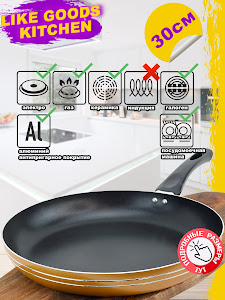 Сковорода серии Like Goods, LG-11979