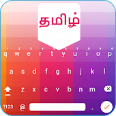 Easy Tamil Typing - English to Tamil Keyboard APK for Bluestacks