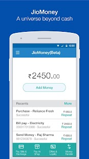 JioMoney Wallet (Beta) APK for Bluestacks