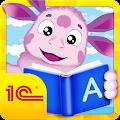 Лунтик. Учимся читать! APK for Kindle Fire
