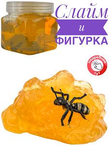 """Игрушка - лизун, с маркировкой  """"Город игр"""", D0001/9585"""