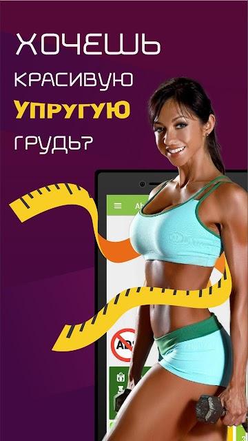 Красивая грудь фото для мобильного скачать бесплатно фото 76-41