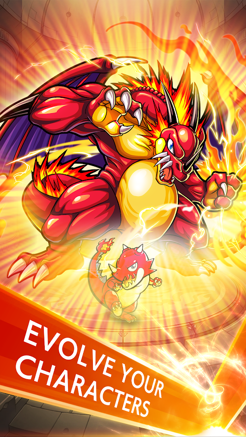 Monster Strike Screenshot 8