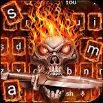 Red Tech Skull Sword Keyboard Icon
