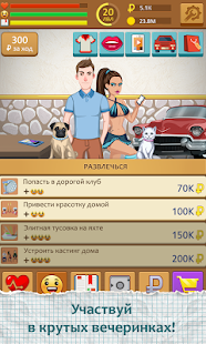 Студент Screenshot
