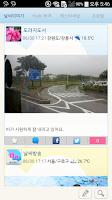 Screenshot of 케이웨더 날씨(기상청 날씨,미세먼지,위젯,세계날씨)