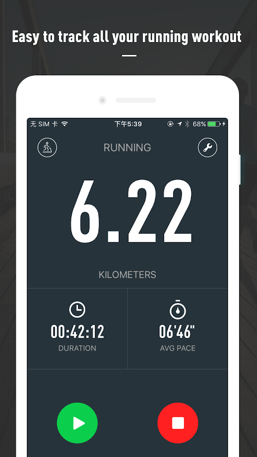 Runtopia Running GPS track Screenshot 0
