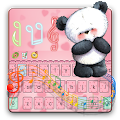 Pink Teddy Panda Keyboard