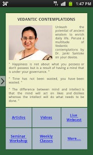 Vedanta Philosophy - screenshot