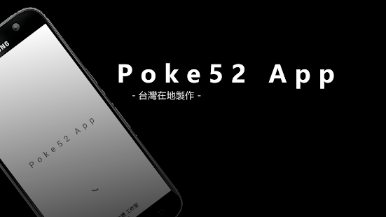 Wiki For Poke52 - screenshot