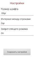 Screenshot of Козьма Прутков