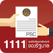 Download PSC 1111 APK on PC
