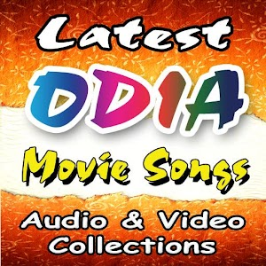 Download Odia Movie Songs For PC Windows and Mac