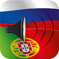 App Russian/Portuguese phrasebook version 2015 APK