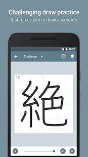 Japanese Kanji Study- screenshot thumbnail