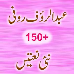 Abdul Rauf Rufi Naats, Listen Online & Download Audio MP3 ...