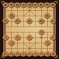 Xiangqi Classic Chinese Chess APK for Bluestacks