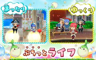 Screenshot of RPG ぷちっとくろにくる オンラインアクションゲーム