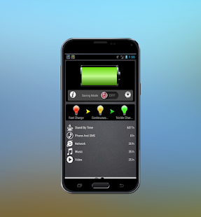 Battery saver 2016 - screenshot