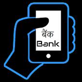 Phone Bank APK for Ubuntu