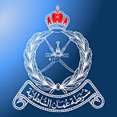 Royal Oman Police APK Icon