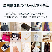 Screenshot of ファッションフリマアプリ フリル-オークションより簡単フリマ